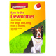 Bob Martin Easy to Use DeWormer for Dogs 888.8mg